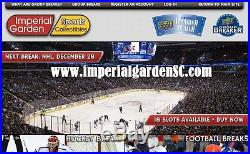 16-17 Upper Deck SP AUTHENTIC NHL HOCKEY HOBBY BOX FACTORY SEALED