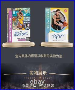 2019-20 Panini Status Tmall Asia Edition Sealed Box Ready To Ship Zion 1/1
