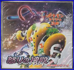Pokemon Card Booster DP5 Temple of Rage Sealed Box Unlimited Japanese