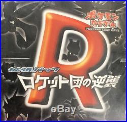 Pokemon Card Ex Team Rocket Returns Booster Box Japanese Sealed Gang Gold Stars