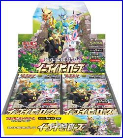 Pokemon Card Sword & Shield Booster Box Eevee Heroes s6a Japanese New Sealed