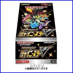 Pokemon Card Sword & Shield Shiny Star V High Class Pack BOX Sealed (JPN Ver)