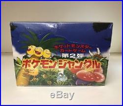 Pokemon Jungle Japanese Sealed Trading Card Game Booster Box TCG Japan 1997