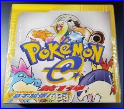 Pokemon Sealed Japanese Expedition Base Set Booster Box! 1st edition Cards