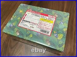 Swallowed Up Pikachu 105/S-P Cramorant Sealed Box Pokemon card Movie KOKO Promo